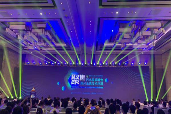 Pipeline Mud Robot Appears At The 11th Shanghai Water Industry Hotspot Forum In 2019
